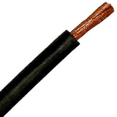 купить кабель прппм с тросом в виннице