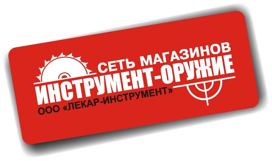 Оружие59 рф - ОРУЖЕЙНИК - продажа оружия в Перми